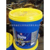 加德士CH-4金德乐Delo Multigrade 柴油机油SAE 10W-30 15W-40