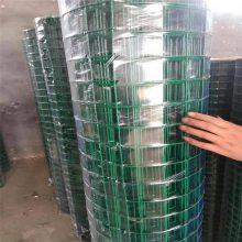 绿色防护网 铁丝围网厂家 养鸭子护栏