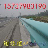 周口漯河波形护栏西平道路护栏商水立柱防阻块螺栓