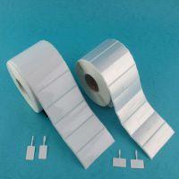 铜版纸不干胶标签 保温杯防伪防窜货标签 来图定制 品质有保障