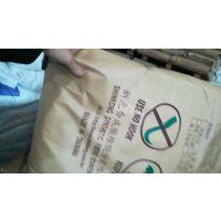 供应TPEE 台湾新光 S201 DH5500