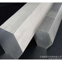 太钢不锈 316不锈钢酸洗六角管,304螺管