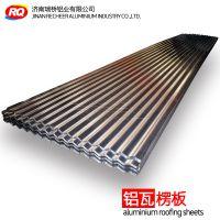 YX14-63.5-850铝瓦多少钱一平方米