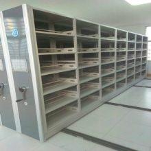 档案密集柜价格 移动密集柜 手摇密集架厂家