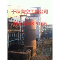 黑龙江烟囱拆除公司价格