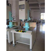 东莞市超声波焊接机,BNX-1542塑焊机厂家,超声波设备哪家好?东莞必能信
