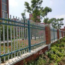 锌钢护栏厂家直销 小区塑钢庭院围墙 锌钢隔离栏 河南新力
