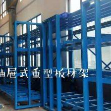 湖北存放板材用什么货架 立式板材货架特点 抽屉式货架设计原理