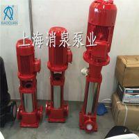 单级单吸消 质量可靠远距离送水增压XBD20.7/40-(I)150*10离心管道泵消泉泵业