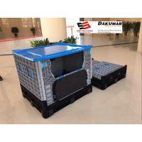 1218DL大型箱式托盘折叠卡板箱厂家直售可堆码大型塑料折叠周转箱
