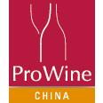 2017第五届国际葡萄酒和烈酒贸易展览会
