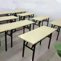 定做员工培训桌长条桌合肥13365606995优质加厚折叠桌