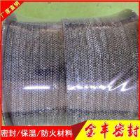 厂家直销碳素纤维盘根 浸石墨液碳素盘根 浸四氟液碳纤维盘根 高压耐酸碱