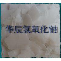 固安县片碱零售~厂家零售价格便宜~工业级氢氧化钠【南外环销售】