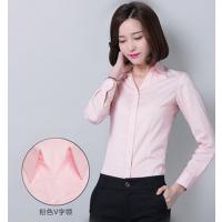 供应塘厦厂家低价直销韩版气质白色邮政储蓄银行女式长袖衬衫短袖衬衫工装制服