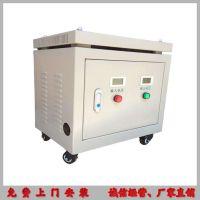 辽宁三相变压器SG-40KVA干式隔离变压器厂家批发