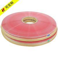 厚博直销OPP05红线自粘封缄胶带,不干胶自粘双面胶带