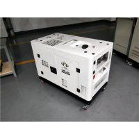 静音10千瓦柴油发电机低噪音型