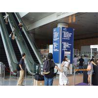 参加香港消费电子展品手机平板电脑展会门票免费领取