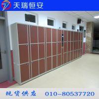 天瑞恒安 TRH-KL-24 电子智能存包柜的样式,电子智能储物柜