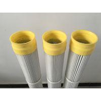 水泥厂输送带除尘滤筒质优价廉