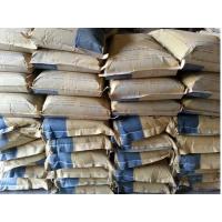 忻州抗裂膨胀剂-T60高聚物抗裂膨胀剂厂家