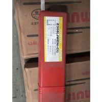 正品 北京金威Z308铸铁焊条 EZNi-1纯镍铸铁焊条 2.5-3.2-4.0mm