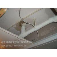 丰台区张仪村防水|厕所维修堵漏