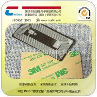 柔性抗金属RFID气瓶高频fm1108滴胶吸波材料不干胶电子标签