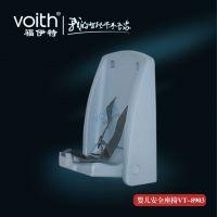 供应上海新生儿打理台福伊特VOITH可折叠婴儿护理台婴儿房 尿布台