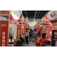 2018中国郑州轿车微车配件展