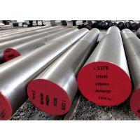 XVC5高速钢圆棒适用于制造强力切割耐磨耐冲击的各种工具、刀具、钻头