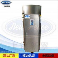 5个喷头洗澡的电热水器