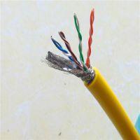 拖链移动网线电缆 聚胺脂双绞网线 聚胺脂机器人网线电缆