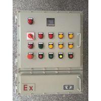 国亚防爆供应BXK壁挂式防爆控制箱