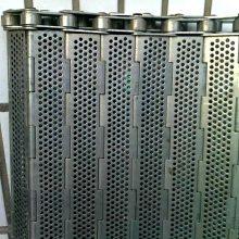 辽宁链板输送机厂家直销链板式螺丝传送带 乾德不锈钢链板输送带质量为本