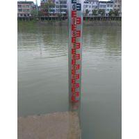 金水华禹厂家定制HY-SC-50不锈钢水位尺 非标水尺水位标尺