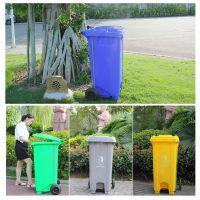 独立式单桶垃圾桶方形带脚踏装置塑料垃圾箱