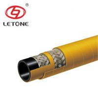 利通 600PSI高温耐油编织钢线空气管|型号空气管|宝马空气管生产厂家