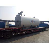 """""""菏锅""""45万大卡燃油气导热油锅炉锅炉,型号:YYQW-0.5,天然气锅炉"""