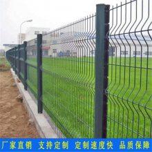光伏电站桃型柱围栏 汕头绿化带隔离栅 中山护栏网多少钱