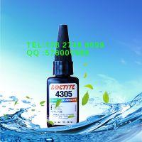 汉高乐泰4305紫外线UV胶经销商 美国进口乐泰4305UV胶水价格 28.3g