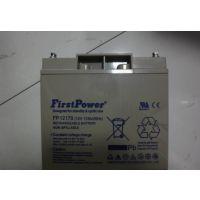 云南一电蓄电池代理商CFP21000移动机房配套2V1000AH电池
