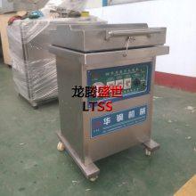 华钢小型真空包装机 厂家供应实验室包装机械