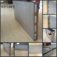 河北厂家供应钢串片GCB/70-20钢制闭式串片 散热器