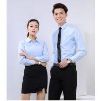 广州天河商务休闲时尚修身白色蓝色斜纹直纹职业正装男士长袖衬衫衬衣