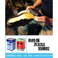 西藏黄胶,常州天信德新材料(图),黄胶供应商