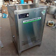 掇刀区生产加工豆制品专用节能蒸汽机 荆门市天然气蒸汽机能达到几个压力 小型蒸馒头锅炉出厂价方便省时