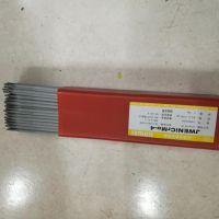 北京金威 ENiCrFe-3 耐热镍基合金电焊条 焊接材料