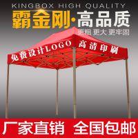 加工定制户外广告帐篷太阳伞,霸金刚系列,可印logo,铝合金高档篷